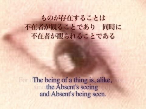 De Visione Absentis (On the Vision of the Absent)